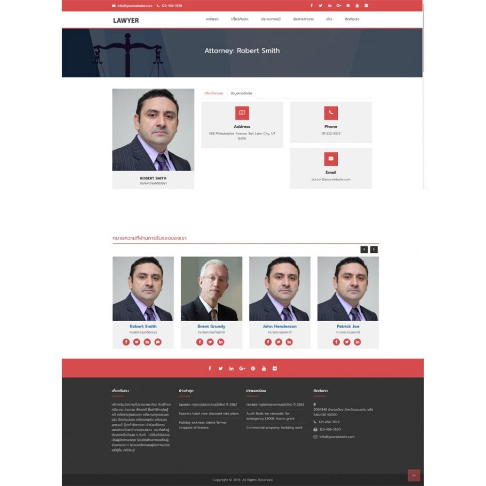 รับทำเว็บทนายความ รับทำเว็บไซต์กฏหายทนายความ
