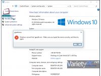 วิธีแก้ Windows 10 Home ไม่สามารถใช้ Gpedit.msc ได้