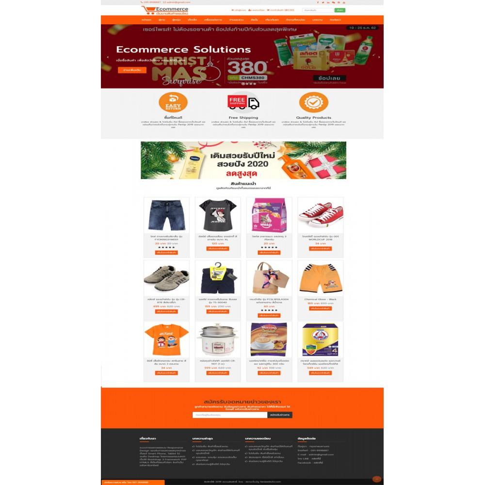 รับทำเว็บอีคอมเมิร์ซ ecommerce รับทำเว็บจำหน่ายสินค้า
